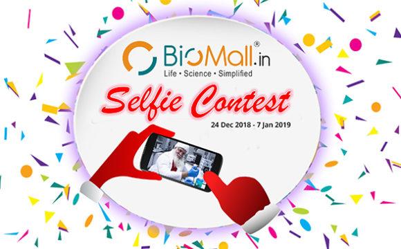 Biomall Selfie Contest
