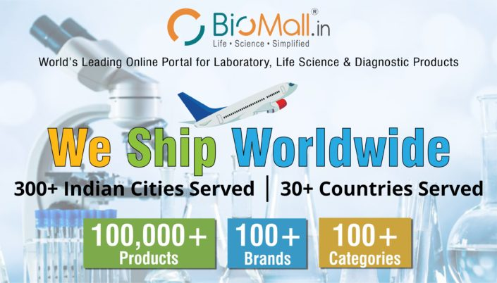 Biomall.in ships worldwide lab products